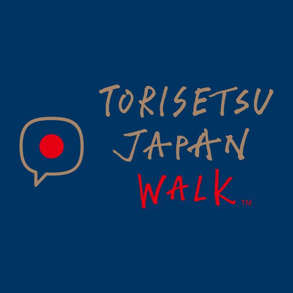 TORISETSU WALK